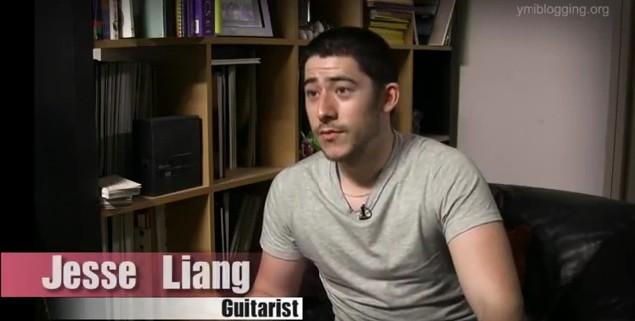 Jesse-Liang-Testimony-