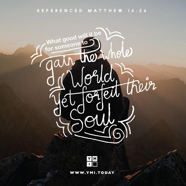 07_Aug-Bible-Verse