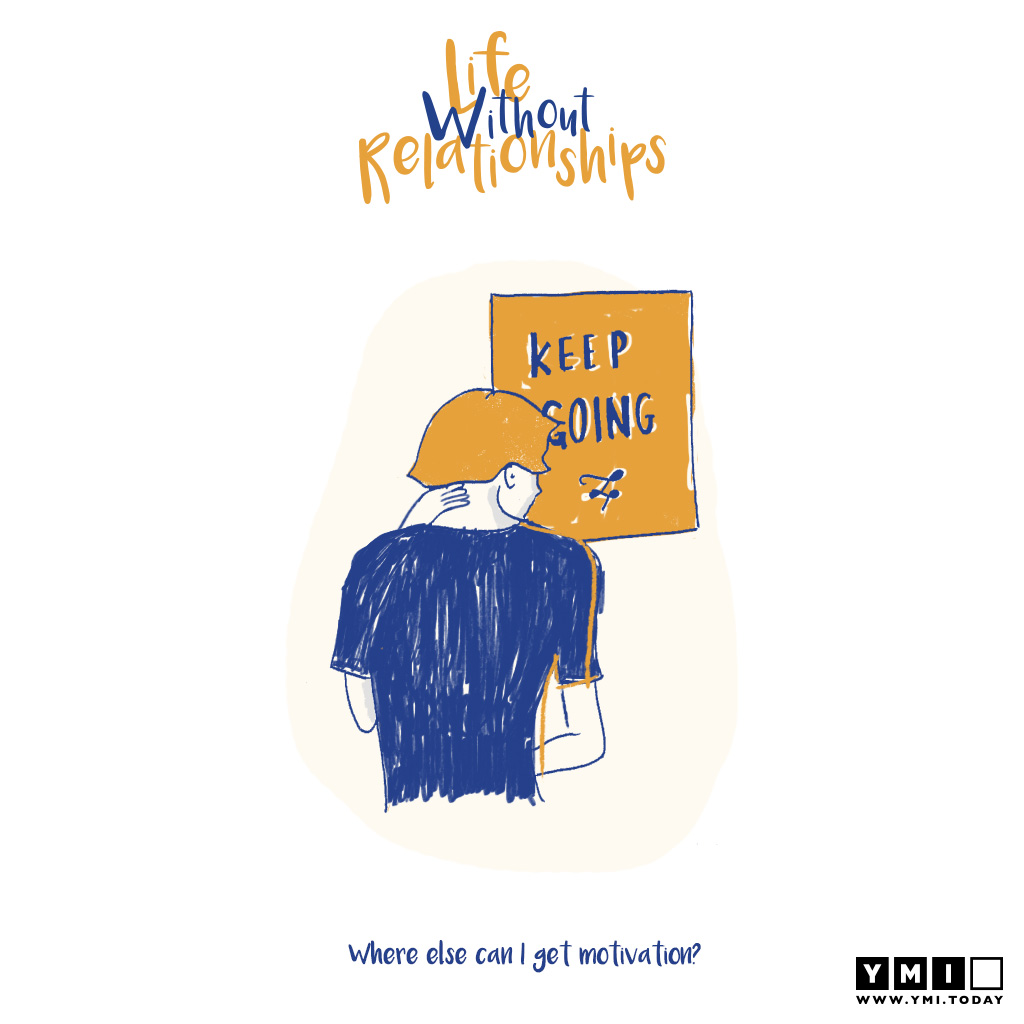 04-Life-without-relationships